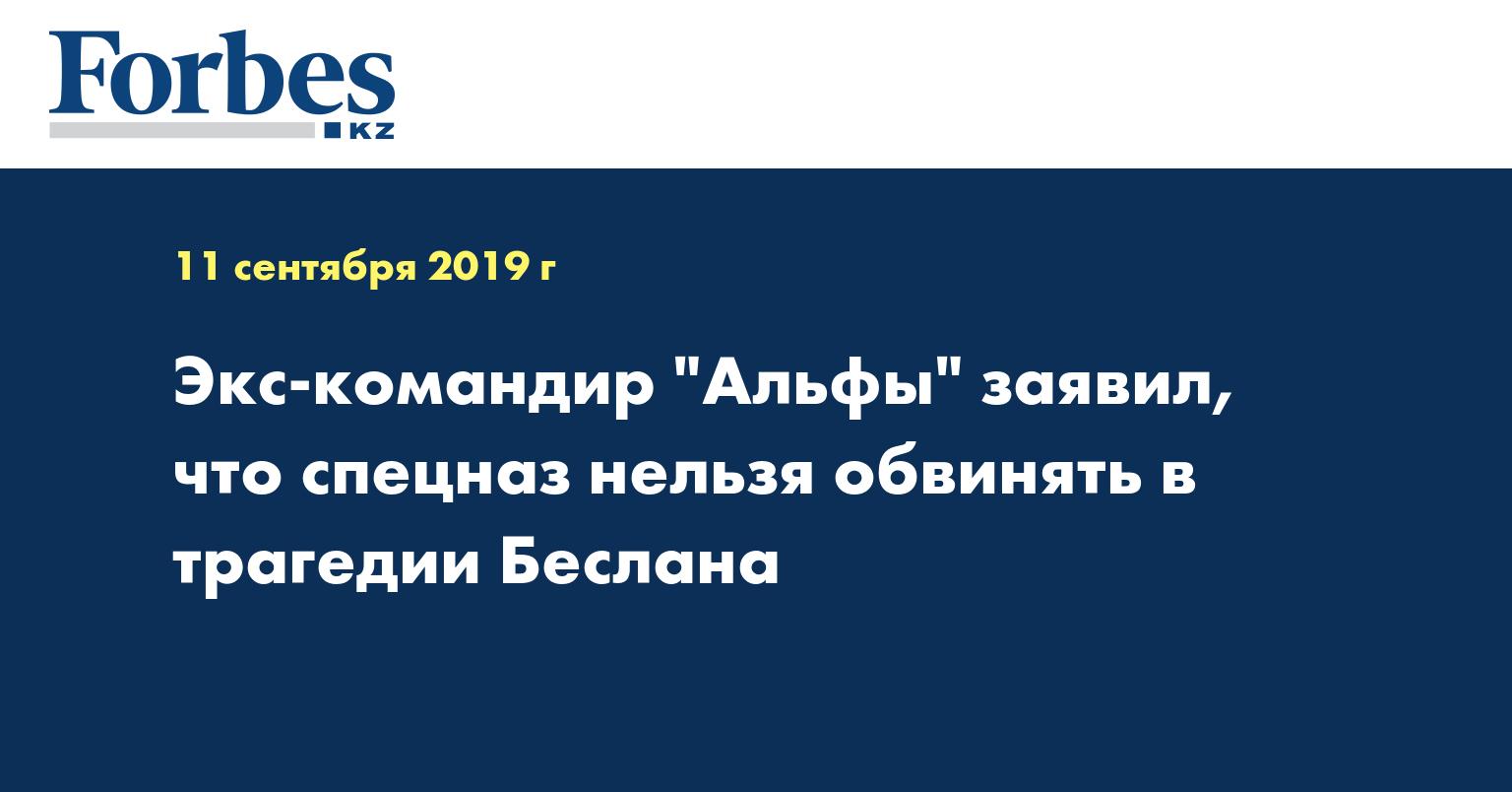 закон о банкротстве в казахстане 2014