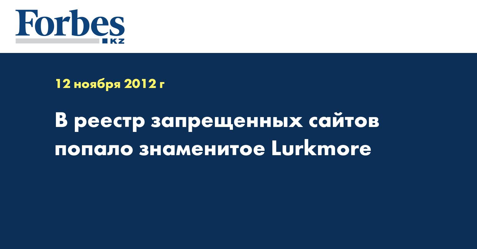Конопля способы употребления lurkmore украина будет выращивать коноплю