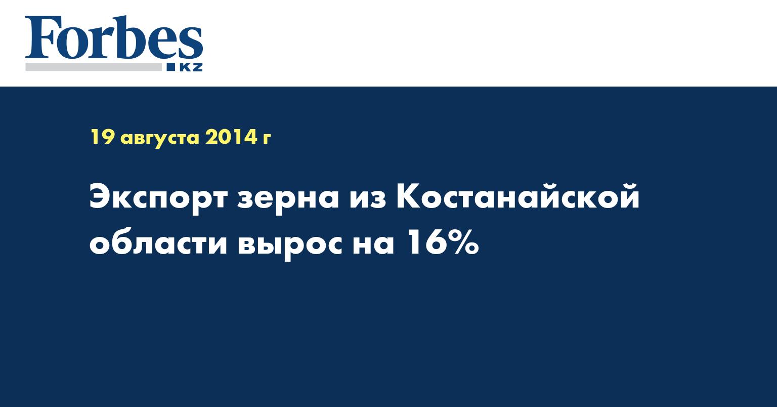 Новости россии о донбассе последние события