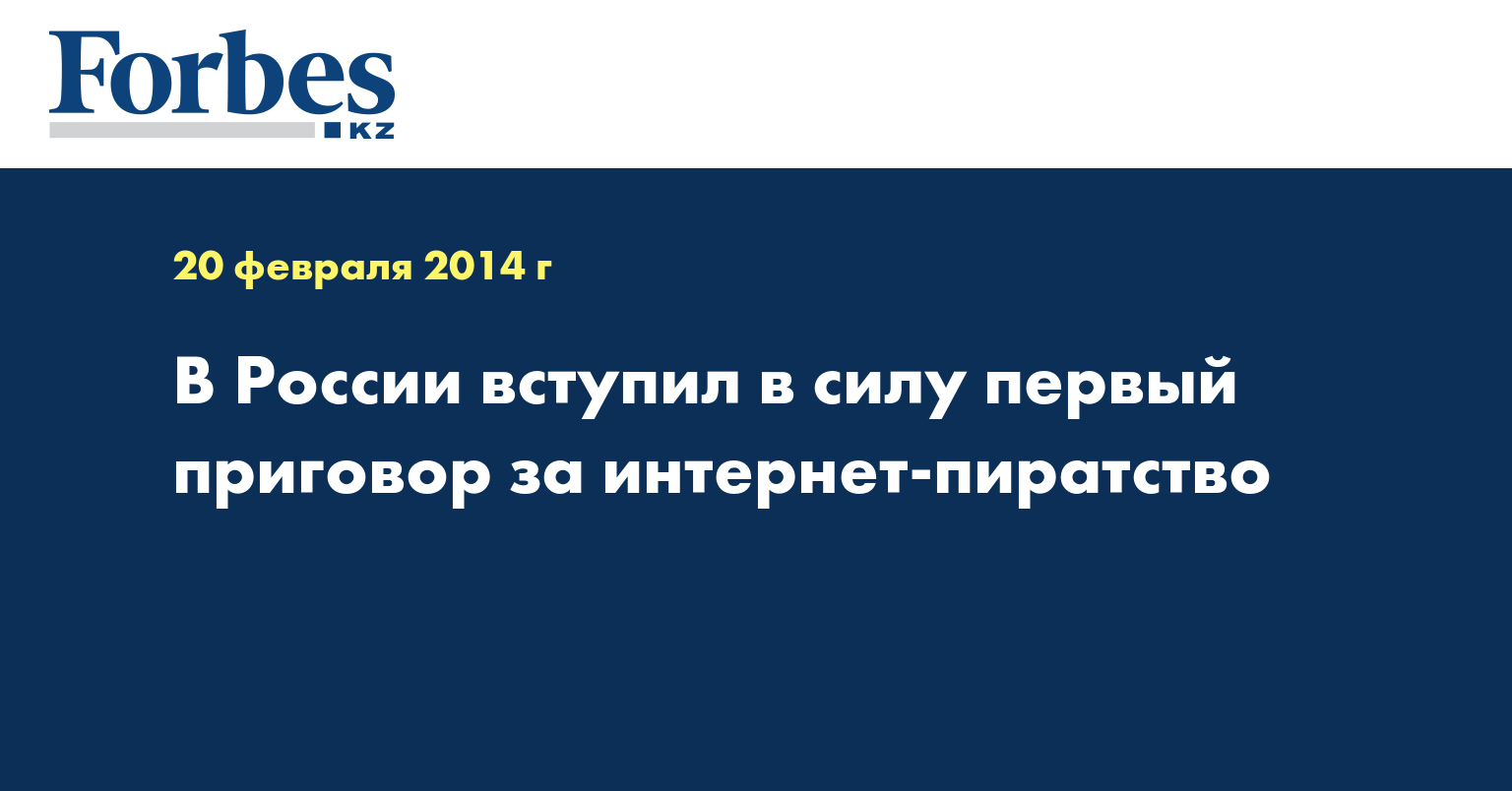 Новости правительства челябинская область