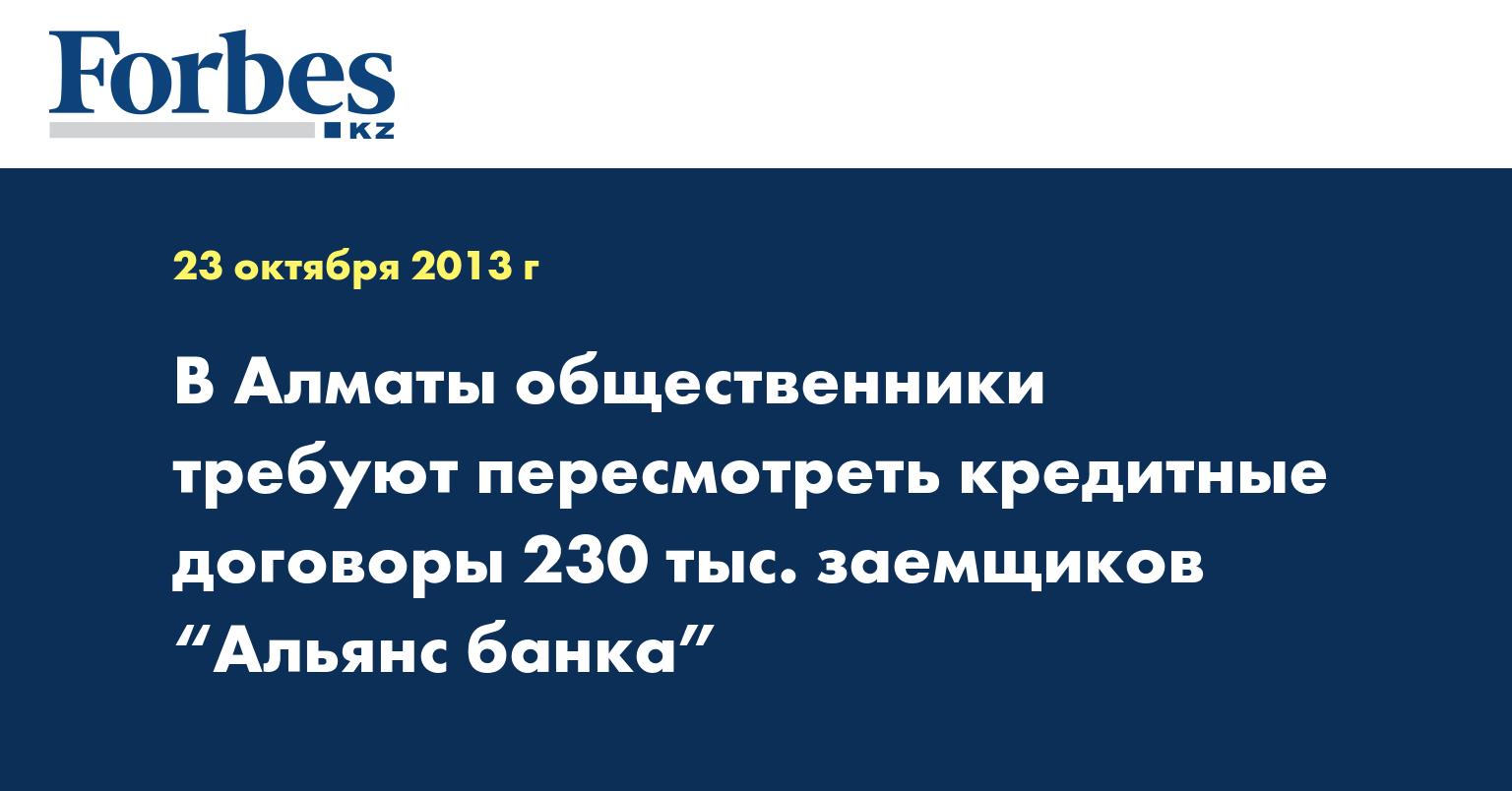 Каспий банк кредитный калькулятор 2020