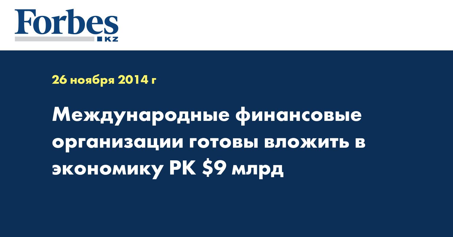 исследования систем аэропорт домодедово вакансии официальный сайт заработная плата жилетка спицами