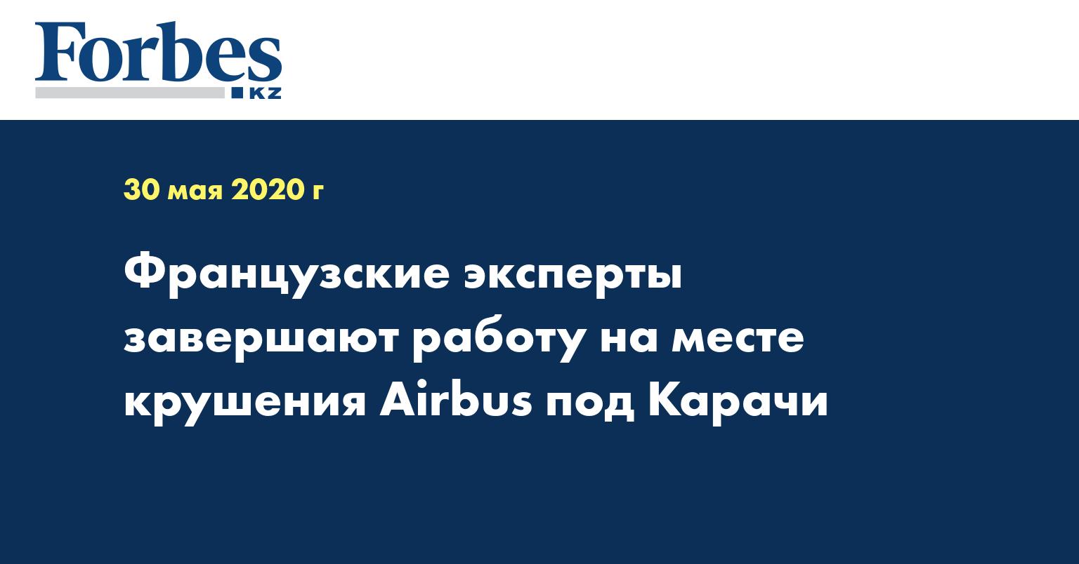 Французские эксперты завершают работу на месте крушения Airbus под Карачи