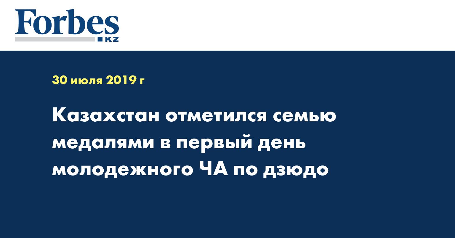 Казахстан отметился семью медалями в первый день молодёжного ЧА по дзюдо