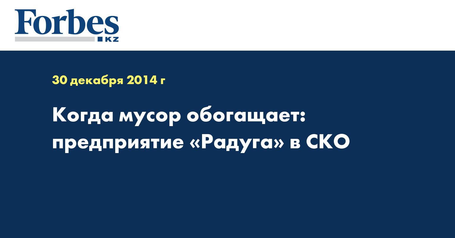 Новости в г асино томской области